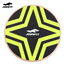Joinfit Birch Balance Plate wooden high difficulty anti-slip sensitive rehabilitation training balanced functional private education