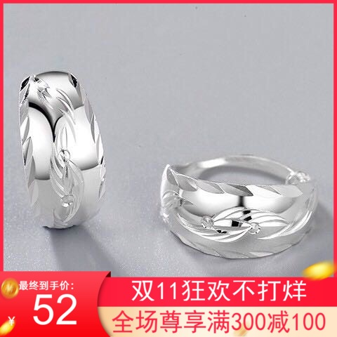 Factory direct sales of other fashionable fashion simple 100-year-old silver Korean version of the rasccoon flower earrings.