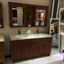 Solid wood bathroom cabinet American-style bathroom cabinet 1 5 M double basin mirror cabinet locker toilet cabinet wash basin washstand