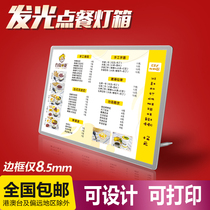 Luminous price table tea shop bar ordering light box menu Billboard wall-mounted LED ultra-thin crystal light box
