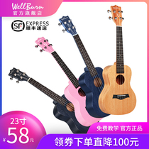 wellburn ukulele female Beginner student adult male 26 inch 23 inch childrens entry small guitar girl