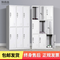 Staff locker iron cabinet locker with lock dormitory bathroom wardrobe factory multi-door cupboard storage cabinet