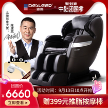 American diss massage chair T07 home automatic space luxury warehouse body kneading 3d multi-function