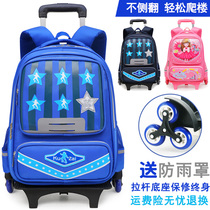 Trolley Bag Boy Child bag 6-12 years old primary school girl backpack three rounds of climbing stairs boy drag