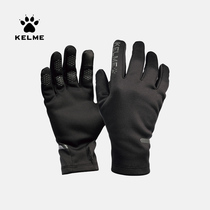 KELME Karl US football training gloves plus velvet non-slip cold can touch screen sports gloves men and women autumn and winter