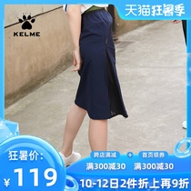 KELME Carme Femme Jupe Sport Casual Fashion Slim Loose Belt Confortable Couleur solide Long Jupe