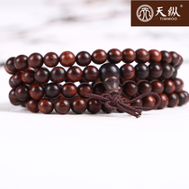 Vietnam Huanghua pear 0 6CM108 pieces of hand string high oil dense old oil pear Buddha beads with a couple of 6mm bracelet