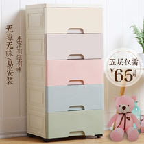 Flower clothing storage cabinet simple wardrobe storage box storage box drawer thick plastic baby wardrobe children