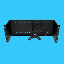 Network cabinet Display Mounting Bracket industrial monitor LED display telescopic arm Universal adjustment