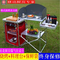 Barbecue grill home outdoor cooking table barbecue grill table outdoor camping barbecue shelf travel barbecue table