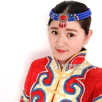 Mongolian beads headdress Tibetan Qiang ethnic hair dance with hand-beaded bride Mongolian accessories