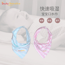 Baby napkin male and female baby bib pocket waterproof cotton newborn cute anti-spitting milk scarf 360 degrees rotation.