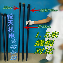 Two straight and thick heavy crowbar special crowbar crowbar crowbar hexagonal steel钎 32*1 5 meters