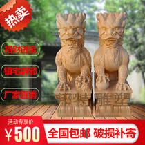 Stone carving Qilin a pair of animal town house white jade Qilin sunset red Qilin gate lucky decoration