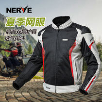 NERVE autumn mesh motorcycle riding suit male off-road racing rally clothing drop breathable sweat jacket