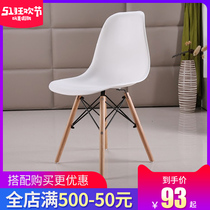 Zhi Lei simple modern computer tables and chairs to negotiate chairs dining chairs designer chairs plastic leisure fashion backrest chair