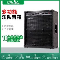 Minsine name Sen guitar speaker 120W electric guitar bass bass band practice multi-function musical instrument sound