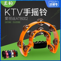 Alice ATB002 Double Ring Bell Drum Professional Flower Bell Drum Flower Drum Ring KTV Ring Ingen Hand Ring