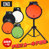Inoeno Adult Childrens Dumb Pad Set Percussion Electronic Beginner practice Drum Metronomeemd