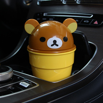 Car small trash bag mini car small car with fashion creative cute multi-purpose special with cover