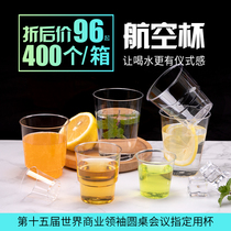 Morning Glory 200ml disposable cup custom aviation cup thick hard plastic cup transparent hard water cup 400