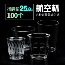 Trumpet flowers 135 270 300ml disposable cup hard plastic aviation Cup pattern cup thickened drinking cup 100