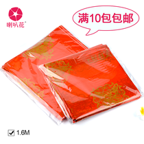 Trumpet flower red disposable tablecloth tablecloth table cloth with double-shaped plastic PE180*180CM 10 sheets