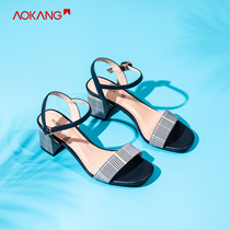 (Store delivery) aokang womens shoes 2019 summer new fashion British plaid with a thick heel sandals female