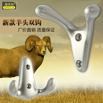 AO Non-hook creative personality multi-function wall hook clothesline wardrobe hook croissants hook Nordic Wind
