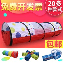 Childrens tent tunnel crawler baby drill hole sensory system toy babies game house inside and outside the Crawling channel room