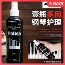 Taiwan Prefox Piano Care Liquid Guitar Violin Erhu General Clean LightErin large wax water delivery cloth