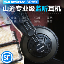 Samson his SR850 listening headphones semi-open head-mounted leather earmuffs singing and recording headphones