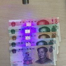 Distinguish true and false handheld purple light pen flashlight banknote check Lamp UV Rechargeable Money Detector small portable