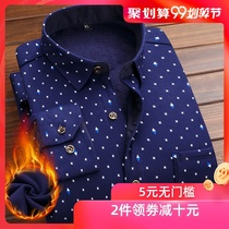 Mens warm shirt Winter Youth plus velvet thick casual plaid shirt middle-aged male tops dad underwear