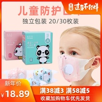 Childrens masks infant baby disposable dust and haze prevention boy 2 girls 0-1 years old child