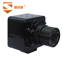 High-definition color USB 5 million Pixel drive-free industrial camera CCD microscope vision camera mechanical detection