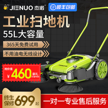Geno hand-pushed industrial sweeper powerless factory workshop with road property farm dust sweeper