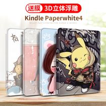 KindlePaperwhite4 manchon de protection new 998 Japanese Amazon E-book reader étui en cuir KPW4 shell dixième génération version classique cute cartoon sleep white hard shell