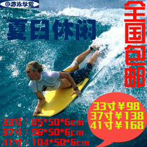 Professional floating board water skateboard swimming adult children swimming floating board surfing windsurfing water board surfing board