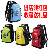 Zuo degree speed slip shoes backpack shoulder bag professional skating admission package adult children men and women skating shoes roller skating special