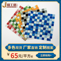 Glass crystal mosaic fish pond pool pool bathroom bathroom sink decorative tile wall tiles stickers