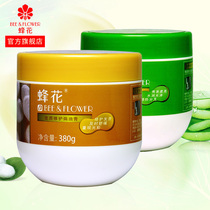 Bee flower genuine free evaporation film inverted film moisturizing repair care baked ointment nutrition to improve hair dry hot dye damage repair