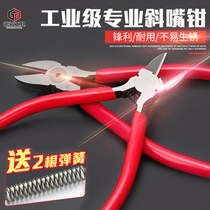 Steel extension tool mini oblique pliers oblique pliers partial mouth pliers stripping pliers pliers electrical pliers tools
