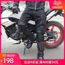Motorcycle pants Winter Men suit fall protection motorcycle brigade waterproof riding clothes pants Winter Warm off-road motorcycle