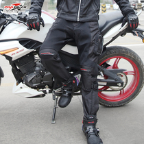 Motorcycle pants Four Seasons men and women drop protection motorcycle travel waterproof cycling pants summer sweat breathable off-road locomotive