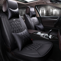 Car cushion seat cover surrounded by four seasons Universal Car special new leather spring and summer winter seat cushion seat
