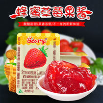 Baili honey strawberry jam 14g convenient small box smear bread baking raw ice cream ingredients