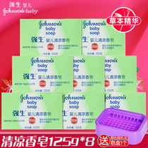 Johnson baby Cool Soap 125g*8 Cool Baby Soap child soap no stimulation