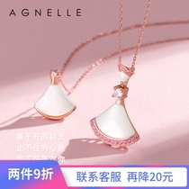 Small skirt necklace female pure silver fan shell shell collarbone chain pendant Valentines Eve limited gift to send girlfriend