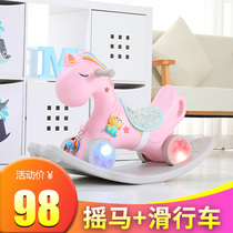 Children Trojan rocking horse toys baby thickening rocking horse large car plastic baby rocking chair 1-6 years old gift